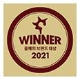winner 올해의 브랜드 대상  2020